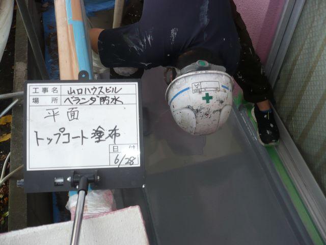マンション大規模改修工事(藤沢市:Yハウスビル)
