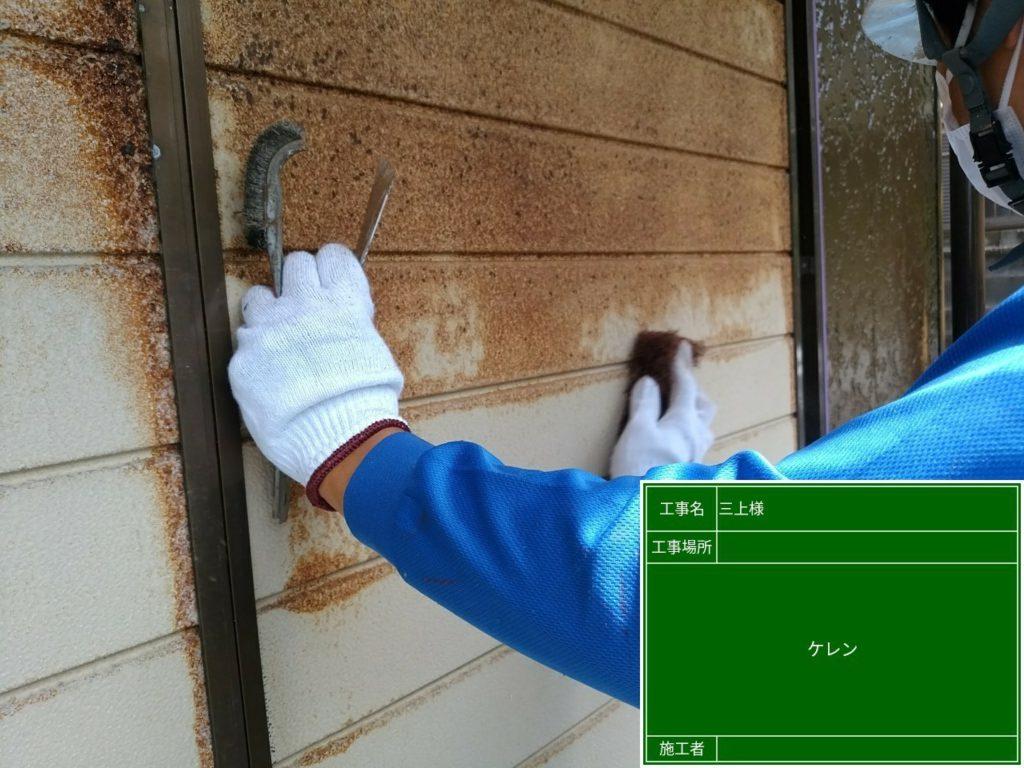 雨戸塗装の施工写真です。