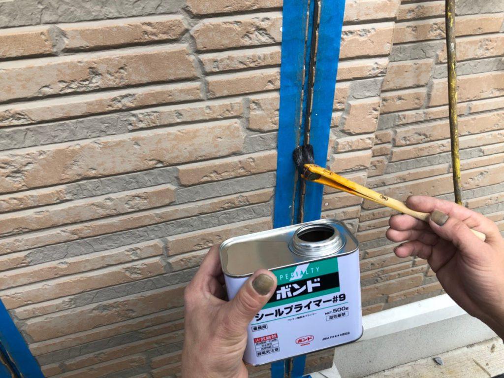 シールがはみ出さないように、養生を行いシール用プライマー(接着剤)を塗ります。