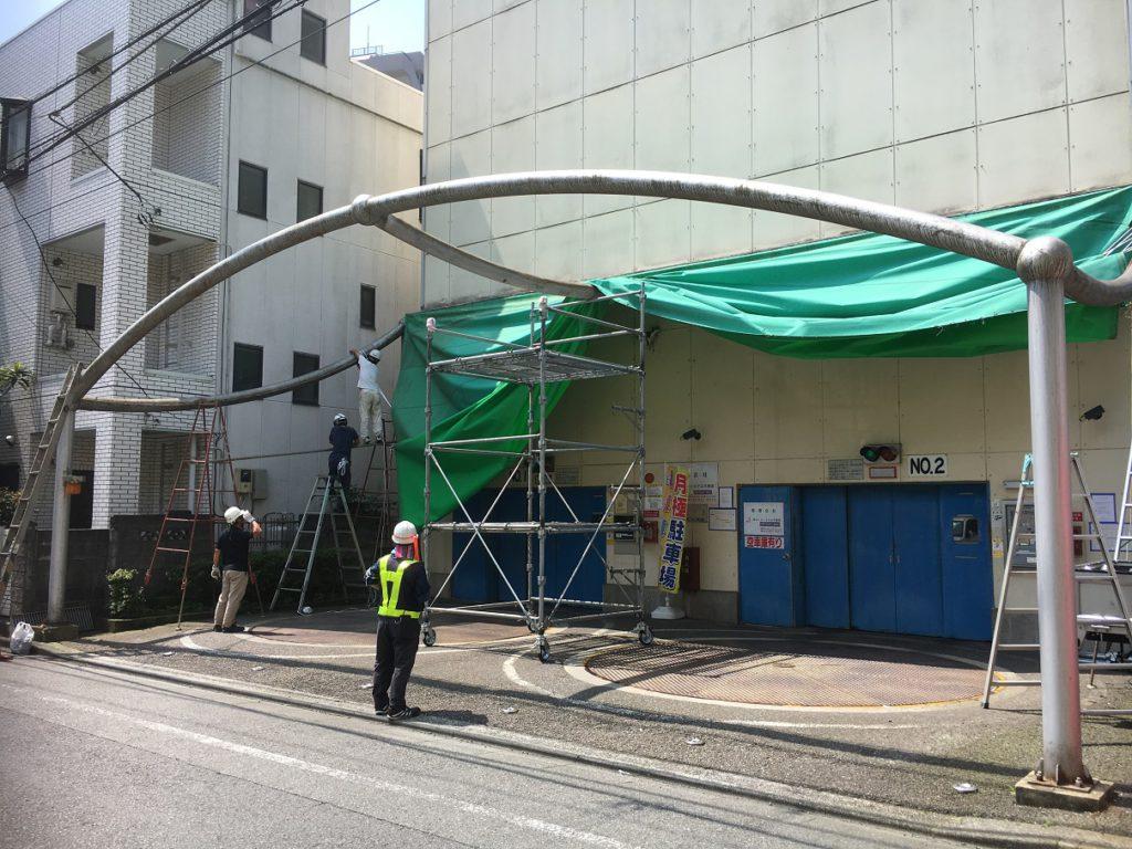 パーキング正面、テント張り替え工事の施工写真です。