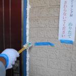 防水材塗布後、仕上げ材であるトップコートを塗布し、完了です。