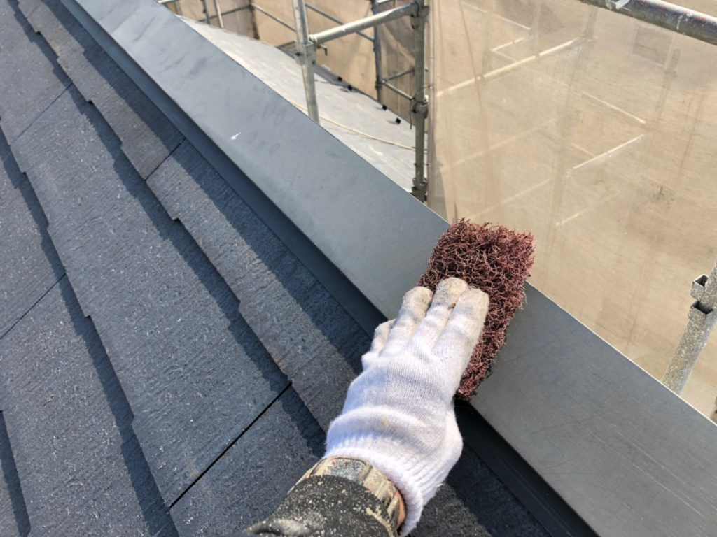 屋根 鋼板部ケレン