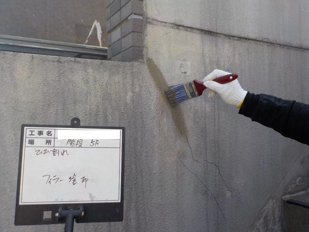 壁面 ひび割れ セメントフィーラー塗り