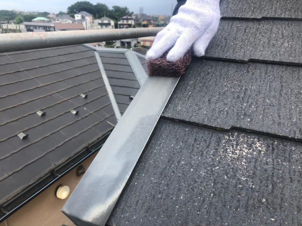 屋根 鉄部 ケレン清掃